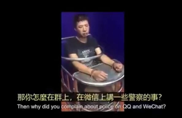 WATCH: Police interrogate Chinese man for criticism on social media