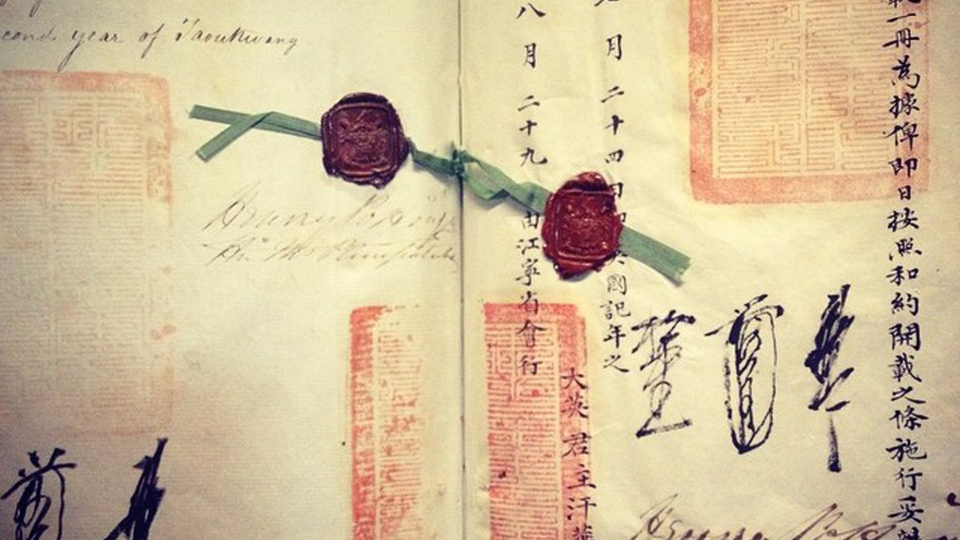 ON THIS DAY: 29 AUGUST 1842: Treaty of Nanking