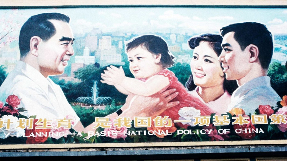 ON THIS DAY: 29 OCTOBER 2015: China announces the end of their one-child policy after 35 years