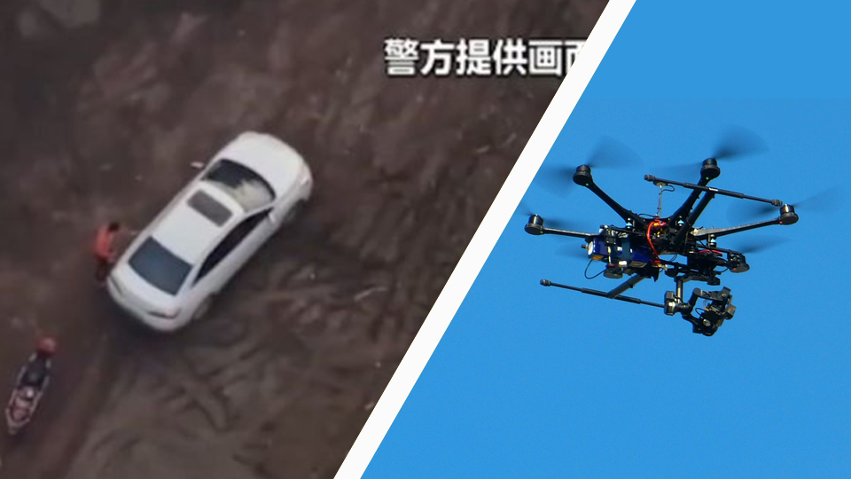 China now uses drones to track suspects – but is the West far behind?